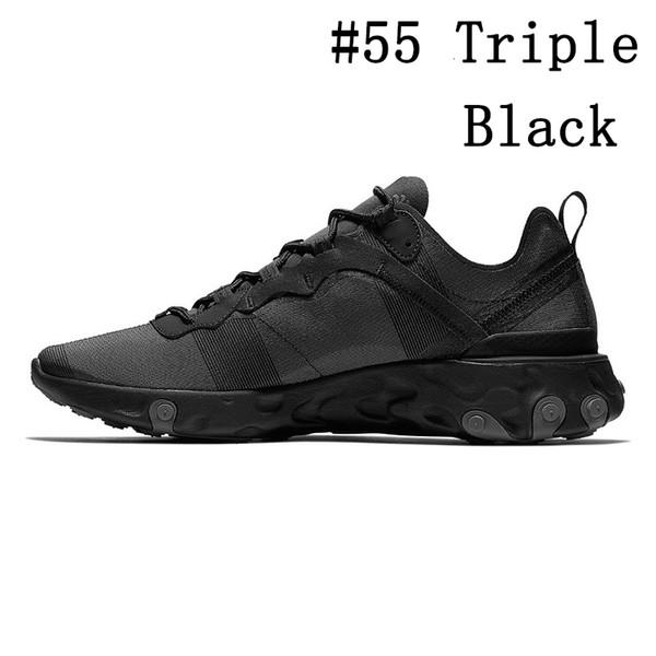 # 55 الثلاثي الأسود