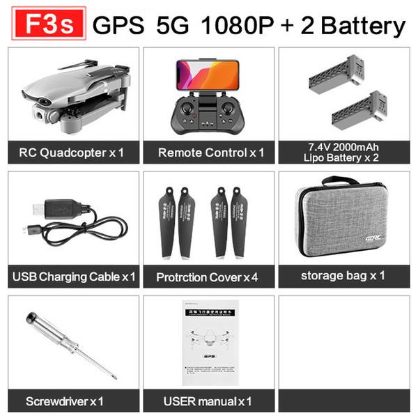 5G 1080P 2 بطارية