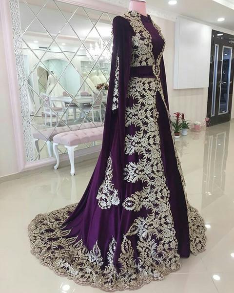Abiti da sera musulmani marocchini Dubai Abito da sera caftano Viola Collo alto Applique Abito lungo da donna formale Abito da ballo robe de soiree