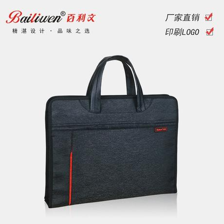 Bailian document package three-dimensional document bag business information multi-functional bag conference customized Oxford cloth handbag