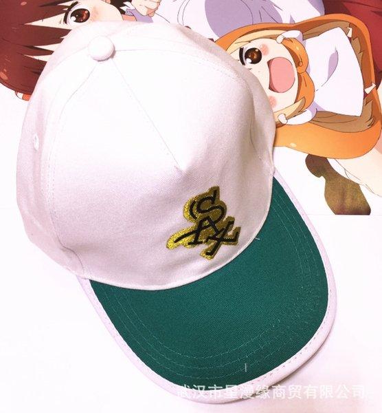 코난 모자