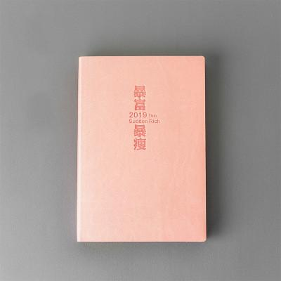 Pink Cover With Words