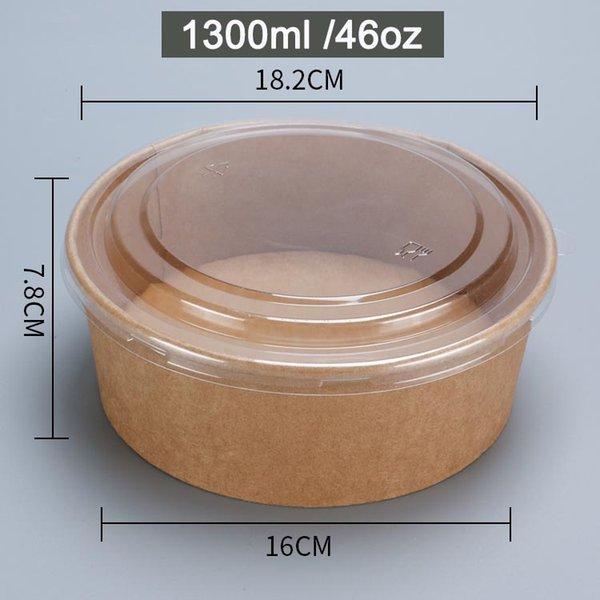 1300 ml / 46 oz