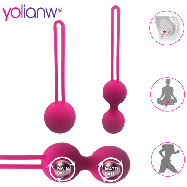 Female Smart Ball, Kegel Ben Wa Ball,Vaginal Tight Exercise Vibrator, Vibrators Vaginal Ball Sex Toys for Women Sex Product D19011105