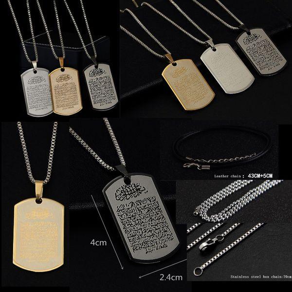 chains plating islam Muslim Ayatul Kursi stainless steel pendant & necklace  for men women charm fashion Gift & mens Jewelry
