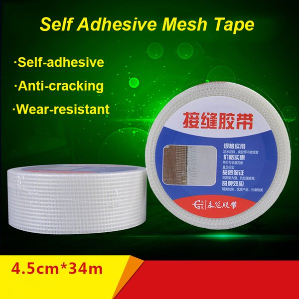 best selling 112 FT Self Adhesive Fiberglass Cloth Mesh Tape Fabric Roll For Drywall