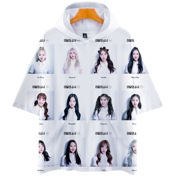 Ladies t-shirt Police uniform costume design women/'s size tee shirt