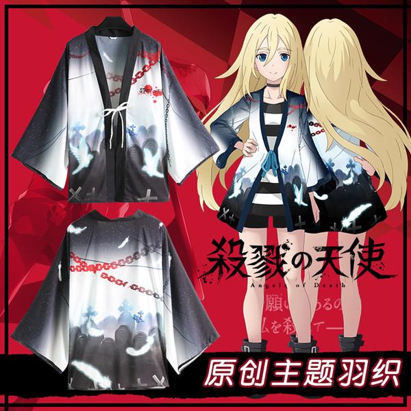 Anime Angels of Death Rachel Gardner Cosplay Badeumhang Haori Kimono beiläufige Chiffon- Mantel Cape Jacke Pyjamas Uniform