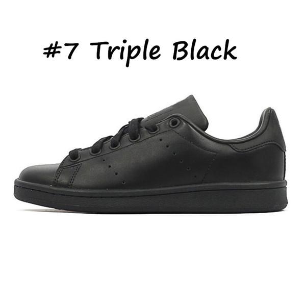 7 배 블랙
