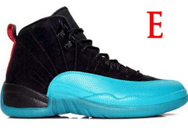 E Gamma Blue