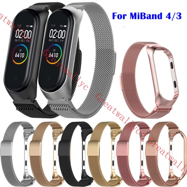 Milane e magnetic trap for xiaomi mi band 4 3 metal tainle teel bracelet for miband 4 nfc replacement wri tband acce orie