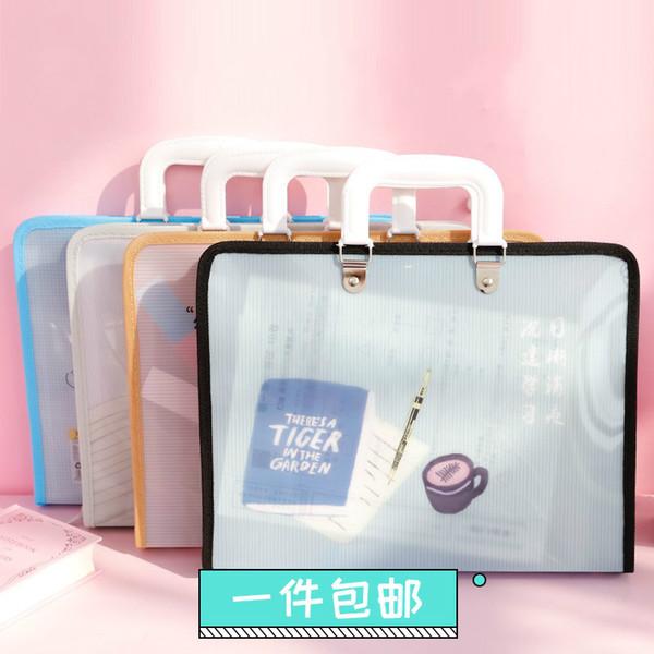 Organ Multi-Layer-Ordner Datei Tasche Datei Paket Student Papier Aufbewahrungstasche Einreichung Produkte