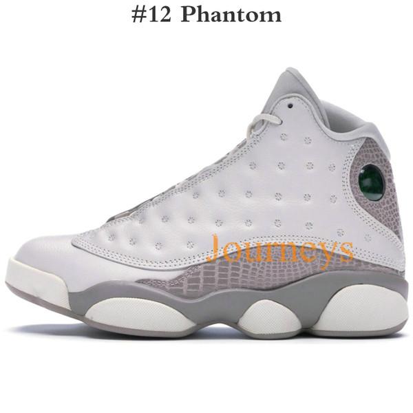 # 12 Phantom