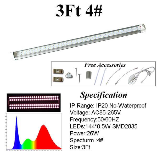 3 피트 4 # 스펙트럼 튜브