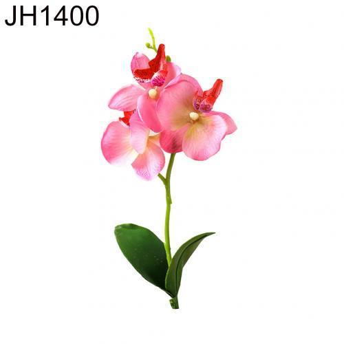 JH1400