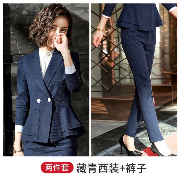 Синий костюм для брюк