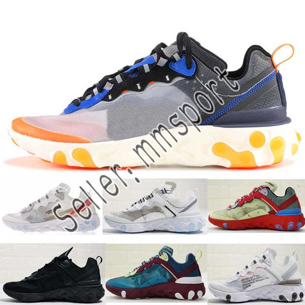 UNDERCOVER X Upcoming React Element 87