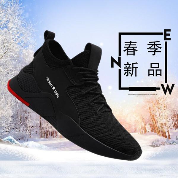2019 homens casuais preto homens sapatos de verão formadores respirável sapatos casuais respirável almofada leve confortável