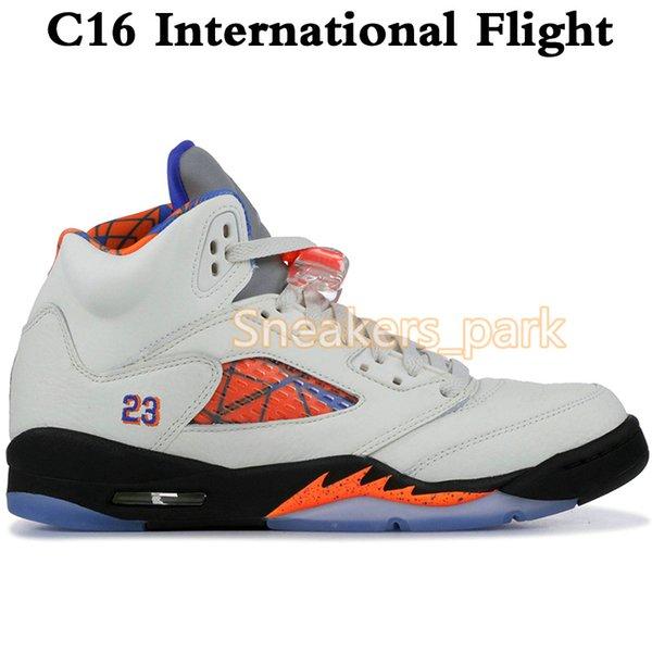 C16 Международный Рейс