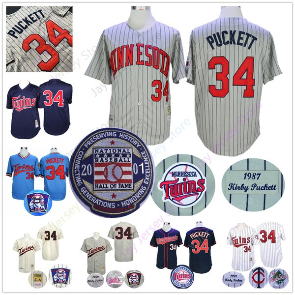 9d16cd76 Kirby puckett jer ey 2001 hall of fame patch twin cooper town 1991 w world  erie