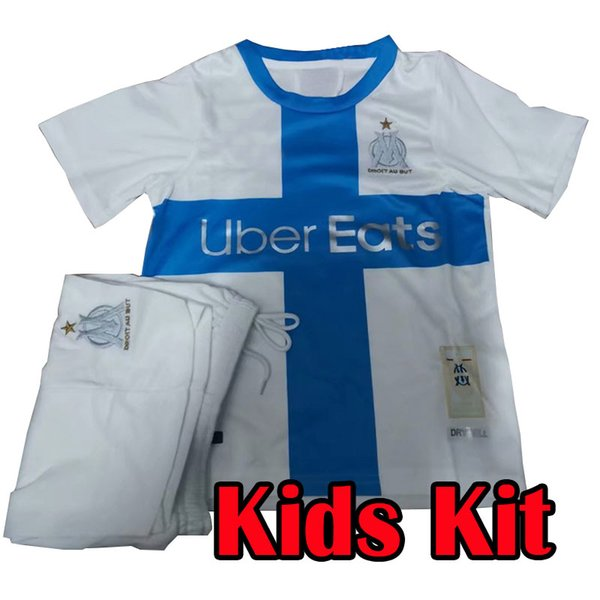 120th Kids Kit