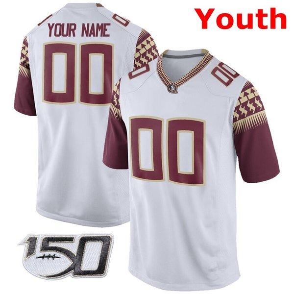 Молодежь Белый 150