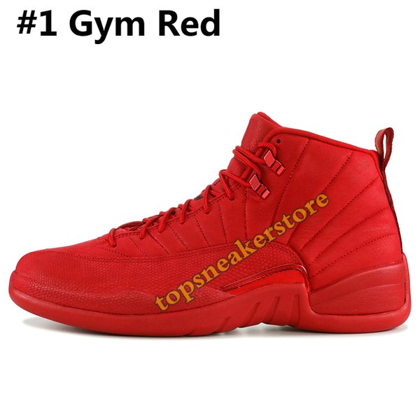 # 1 Gym Red