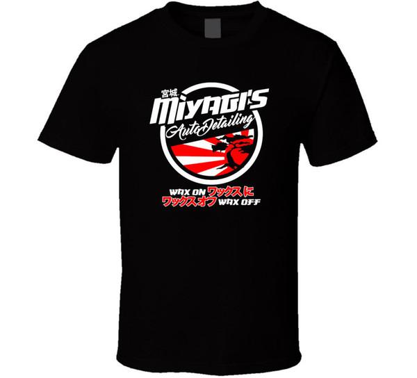 Miyagi's Auto Detailing Mens JDM shirt black white tshirt men's free shipping