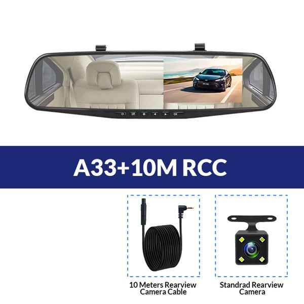 А33-10М РКЦ