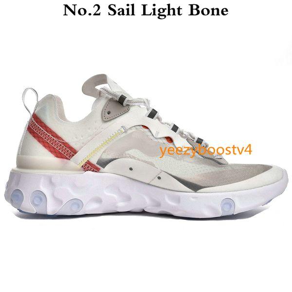 No.2 Sail Light Bone