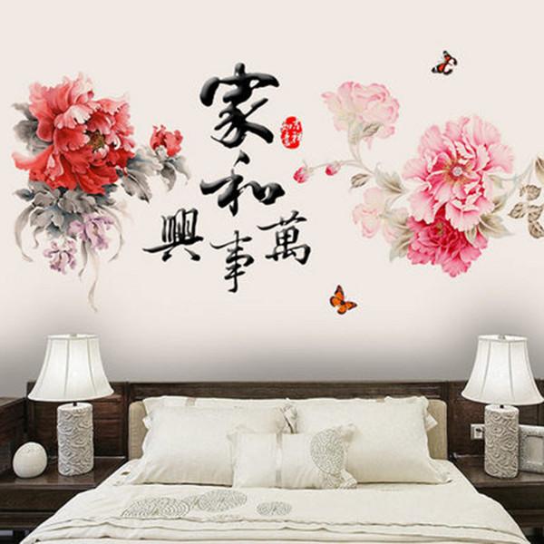 Calligraphie Chinoise Famille Bien est Toutes Les Choses Mur Citation Stickers Pivoine Fleur Salon Canapé Fond Décor Stickers Muraux Décor À La Maison Art
