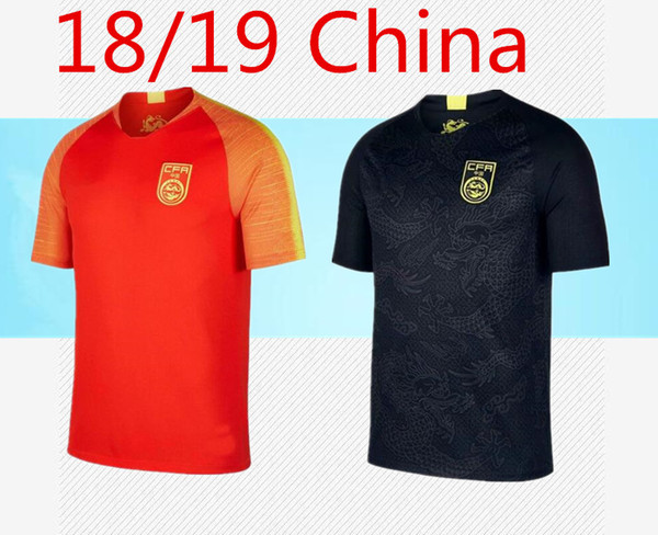 2018/19 Chinesischer schwarzer Drachenfußballtrikot schwarzer Fußball Jersey der Porzellan-Nationalmannschaft schwarzer Drache Jersey nationale Fußballuniform.