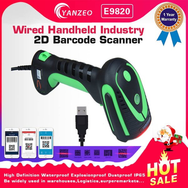Yanzeo E9820HD Wired Industry High Definition Laser 2D Barcode Scanner Waterproof Explosionproof Dustproof IP65 USB RS232