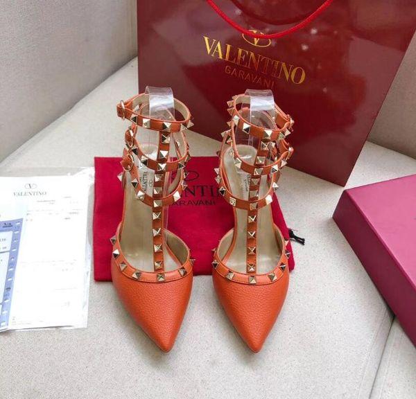 Litchi modèle orange