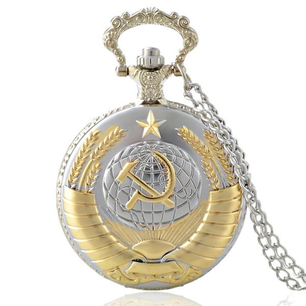 New USSR Soviet Badges Sickle Hammer Pocket Watch Necklace Bronze Pendant Chain Clock CCCP Russia Emblem Communism Men Women