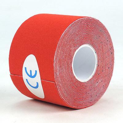 red 2.5cmx5m