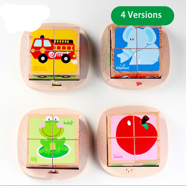 Bricks Toys Building Block Baby Toys for Children Wooden Cube Block -4pc Gift for Kids Brinquedos Educational Toys