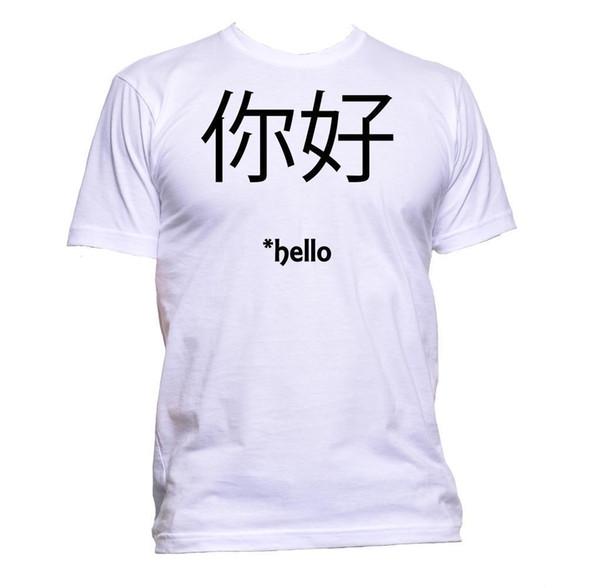 T-shirt in lingua cinese Hello Hello di Ni Hao. Un regalo di slogan di moda femminile unisex. T shirt divertente in cotone al 100%