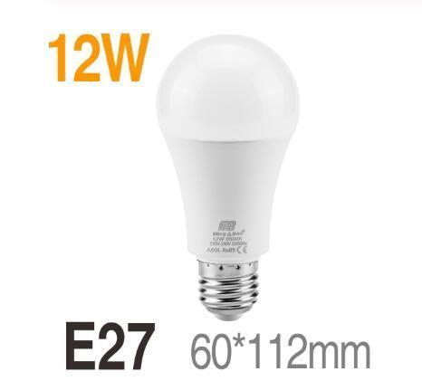 12w E27 220V