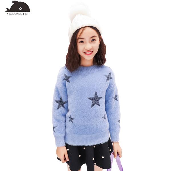 Ropa para niños bebé niña de algodón Cálido jerseys de felpa dentro de suéteres niñas Otoño Invierno de punto chaqueta suelta 4-12Y niño encabeza