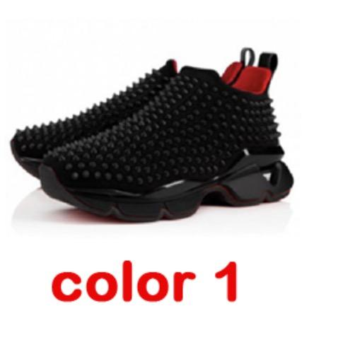 renk 1
