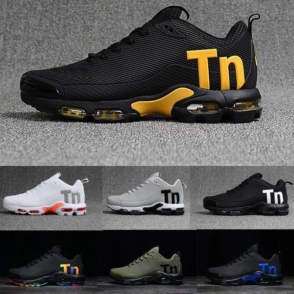 sneakers nike uomo tn