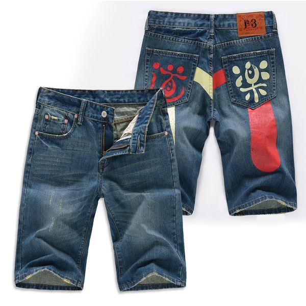 men summer short pants track sweat trousers Edison Chen printing casual hip hop Japanese straight pants five points denim short paragraph