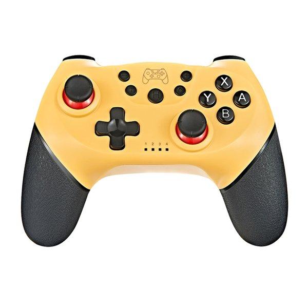 노란색 (컨트롤러)