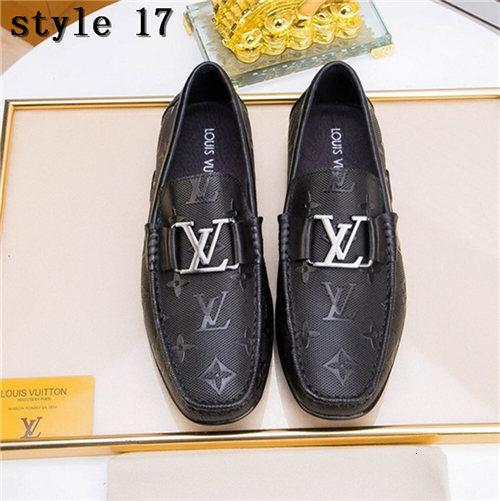 Style 17
