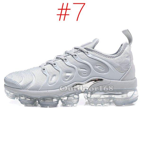 #7 Wolf Grey