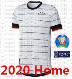 드무오 2020 홈 오우주베이