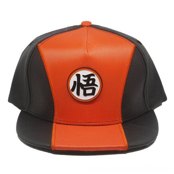 Dragon Ball-Wuzi