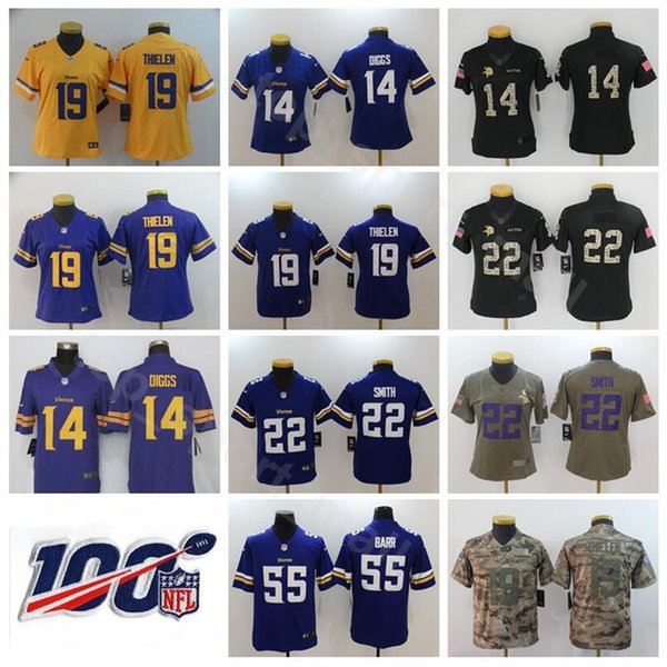 harrison smith youth jersey
