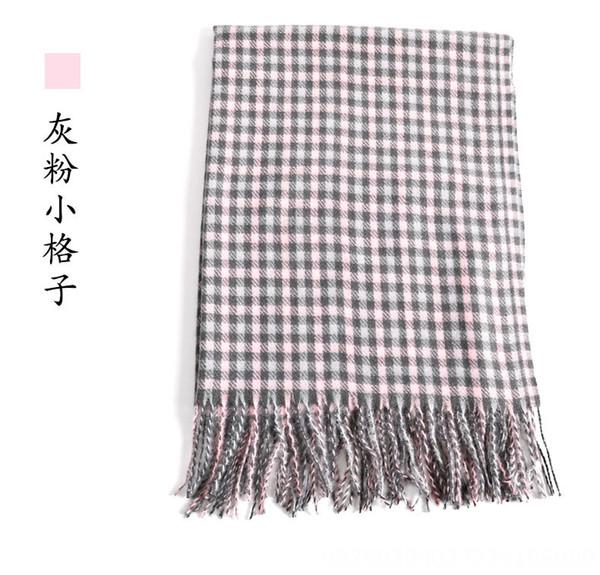 Маленький серый Grid-65x180